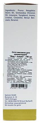 """Массажное масло для ароматерапии """"Мед и Амирис"""" Spitzner Massage, 190 ml., фото 2"""
