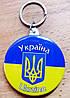 """Дармовис """"Символ України"""""""