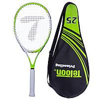 Ракетка для большого тенниса TELOON (25 дюйм) 3501-25