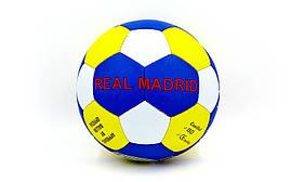Мяч футбольный REAL MADRID №5 PVC FB-0047R-441