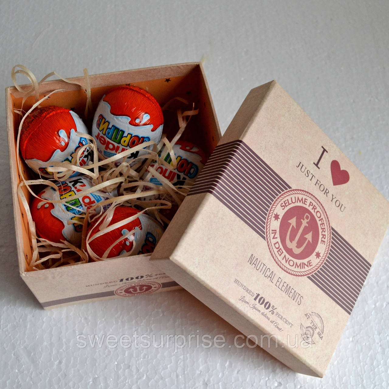 Подарочная коробка  для любимого (мини)