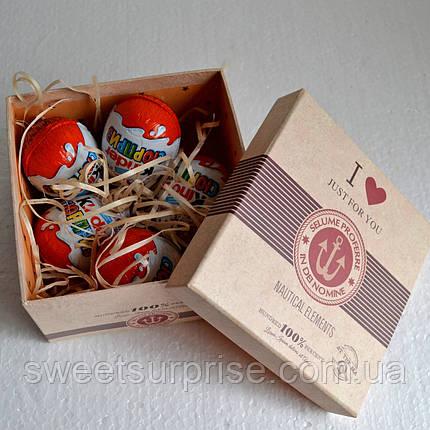Подарочная коробка  для любимого (мини), фото 2