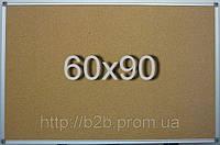 Доска пробковая в алюминиевой раме (60х90см)