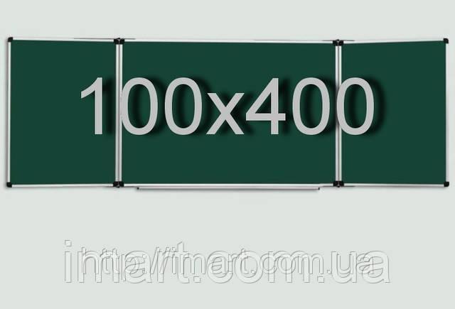 Доска для мела 100х400 см в алюминиевой раме с 5 рабочими поверхностями зеленая меловая