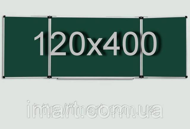 Доска для мела 120х400 см в алюминиевой раме с 5 рабочими поверхностями зеленая меловая. Крейдова дошка