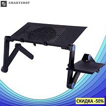 Столик для ноутбука Laptop Table T9 - складной столик подставка для ноутбука с активным охлаждением, фото 2