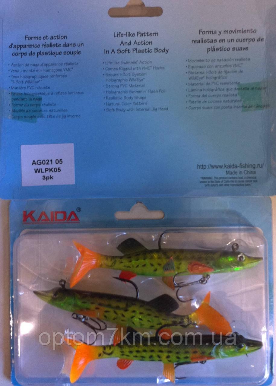 Силиконовые приманки Kaida AG021 05 WLPK