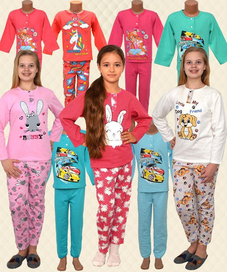 Пижама Игрушки накат начес
