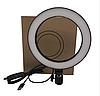 Кольцевая LED лампа Ring Light 20 см + штатив, 12W, фото 5
