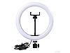 Кільцева LED лампа Ring Light Z1 26 см + штатив і тримач для телефону, фото 5