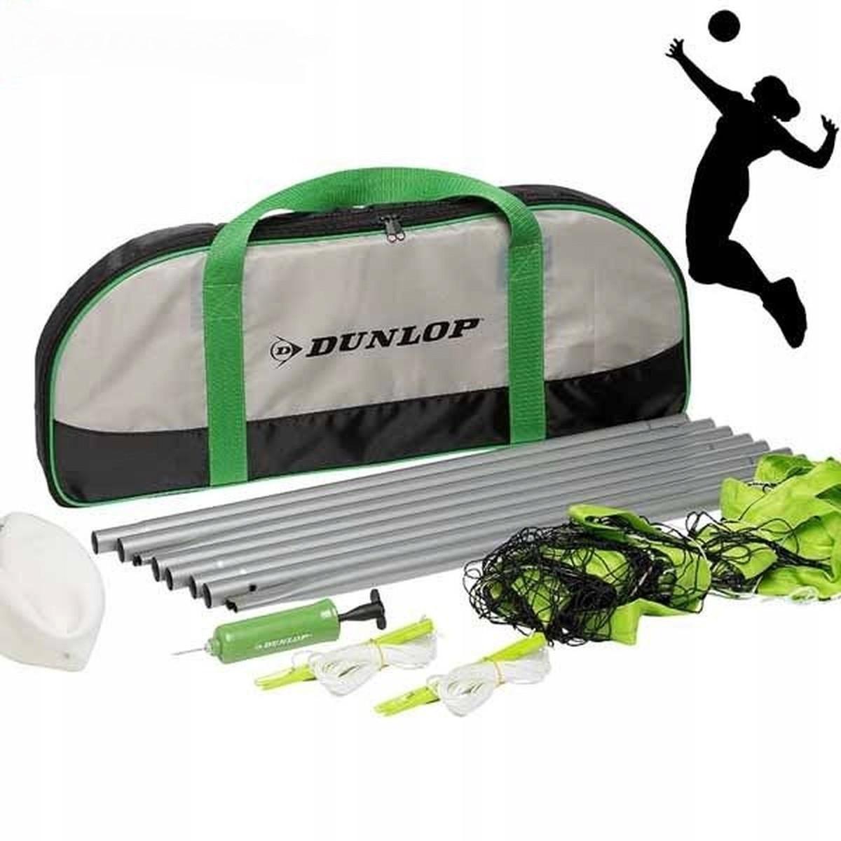 Комплект для волейбола Dunlop 5 в 1