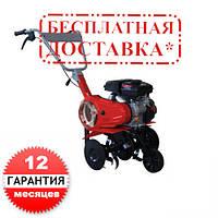 Культиватор бензиновый FORTE МКБ-4,0/500 (4 л.с., 500 мм)