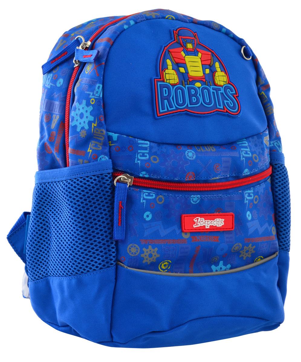 Рюкзак детский 1 Вересня K-20 Robot Синий (556513)