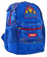 Рюкзак детский 1 Вересня K-20 Robot Синий (556513), фото 1