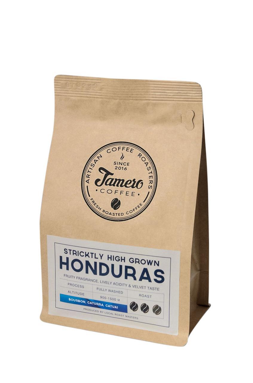 Кофе в зерне свежеобжаренный Jamero Арабика Гондурас 15 х 225 г ( 3.375 кг )