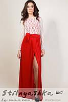 Платье в пол с гипюровым верхом Бритни красное