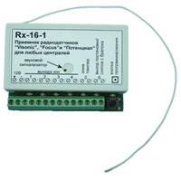 Приемник на 4 радиозоны Rx16-1