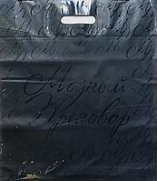 Пакет полиэтиленовый Банан Модный Приговор 40 х50 см / уп-25шт