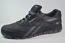 Мужские кожаные кроссовки великаны черные R 92