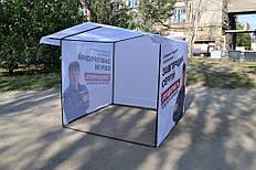 Палатка для агитационной кампании, агитационные палатки с печатью, гарантия от производителя