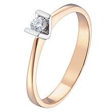Золоте кільце DreamJewelry з натуральними діамантами (60000199) 18 розмір
