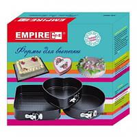 Набор форм для выпечки из 3шт Empire EM-9809