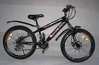 """Велосипед горный OSKAR 24"""" FORK-1 SHIMANO. Цвет чёрный. Можно купить в Харькове оптом и в розницу."""