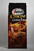 Кофе молотый Segafredo Le Origini Costa Rica 250г. Италия