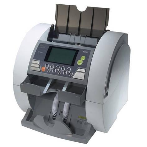 Hyundai MIB SB-2000 Лічильник-сортувальник банкнот, фото 2