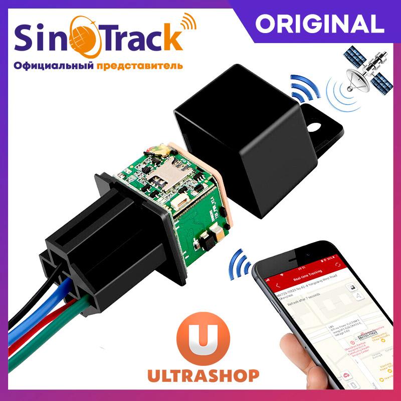 Скрытый GPS-трекер Реле c дистанционной блокировкой двигателя SinoTrack ST-907 Original Box Version