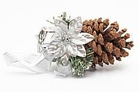 Елочное украшение - шишка с серебристой ленточкой, 10 см (930197)