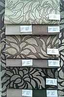 Мебельная ткань Жакард ROSSI с подборкой