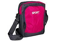 Сумка Sport 8801
