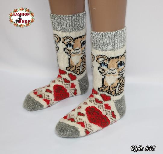 Женские шерстяные носки Тигруля