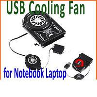 Боковое охлаждение ноутбука, USB вентилятор кулер