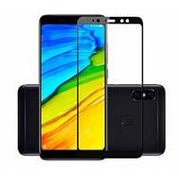 Защитное стекло для Xiaomi Mi A2/Mi 6X Full Glue (0.3 мм, 2.5D черное)