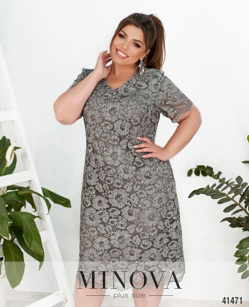 Святкове плаття-футляр з гіпюру Великі розміри 52-60