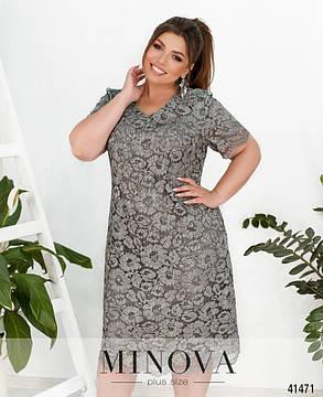 Святкове плаття-футляр з гіпюру Великі розміри 52-60, фото 2