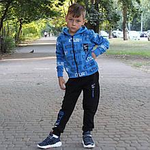 Спортивный костюм для мальчика Синий Турция  р. 116, 122, 128, 134