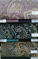 Мебельная ткань Жакард ROYAL с подборкой
