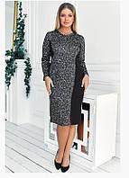 Прямое чёрное платье-футляр женское Остин , в расцветках (размеры от 42 по 70 )