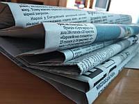Недорогий та професійний друк газет\ печать газет, фото 1