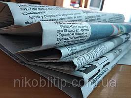 Недорогий та професійний друк газет\ печать газет