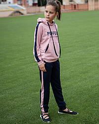 Трикотажный спортивный костюм-двойка для девочек