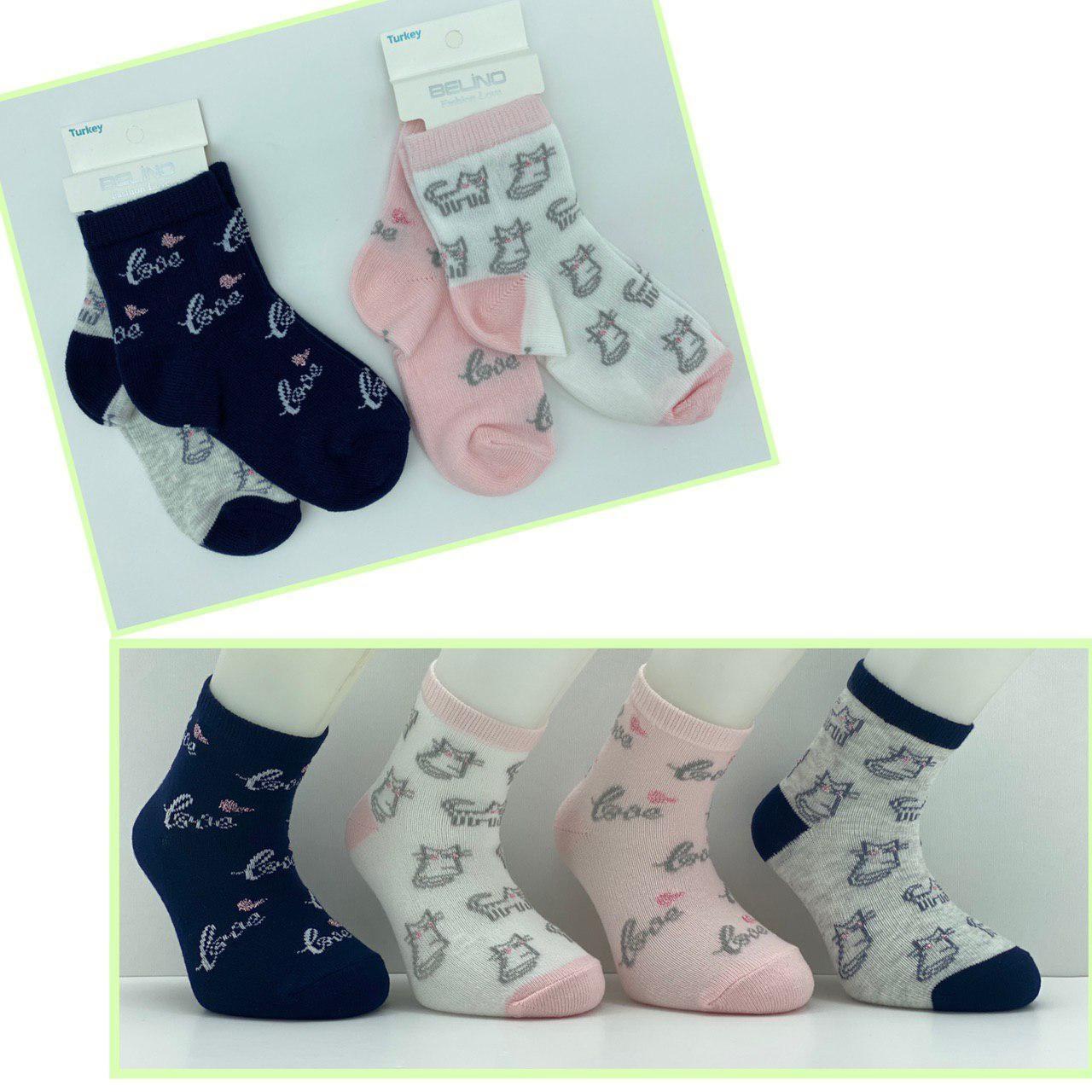 Носки хлопковые для девочек 1-2 года ТМ Belino 6989612730181