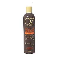 Увлажняющий и питательный кондиционер Oz Major Moisture для всех типов волос 400мл