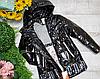 Куртка демисезонная для девочки подростка размеры 140-164, фото 3