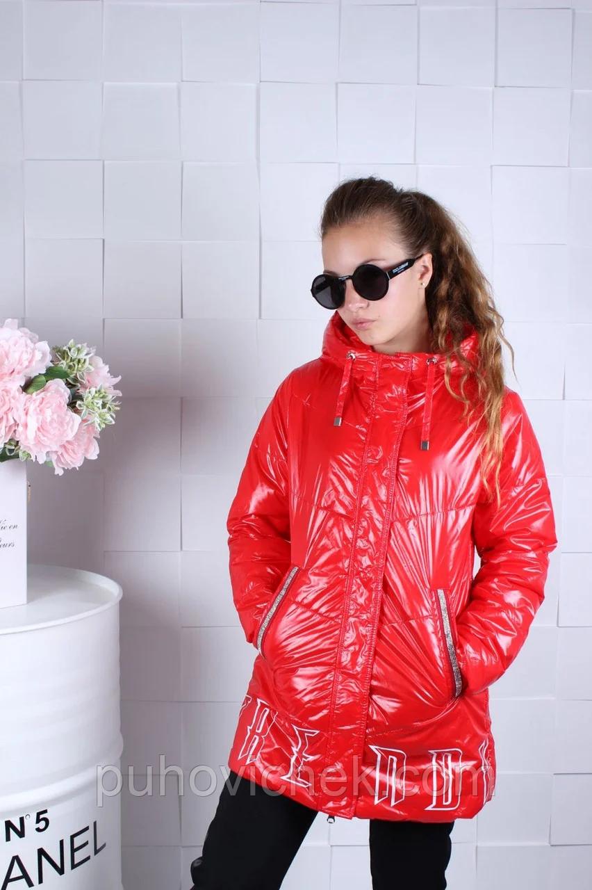 Куртка демисезонная для девочки подростка размеры 140-164