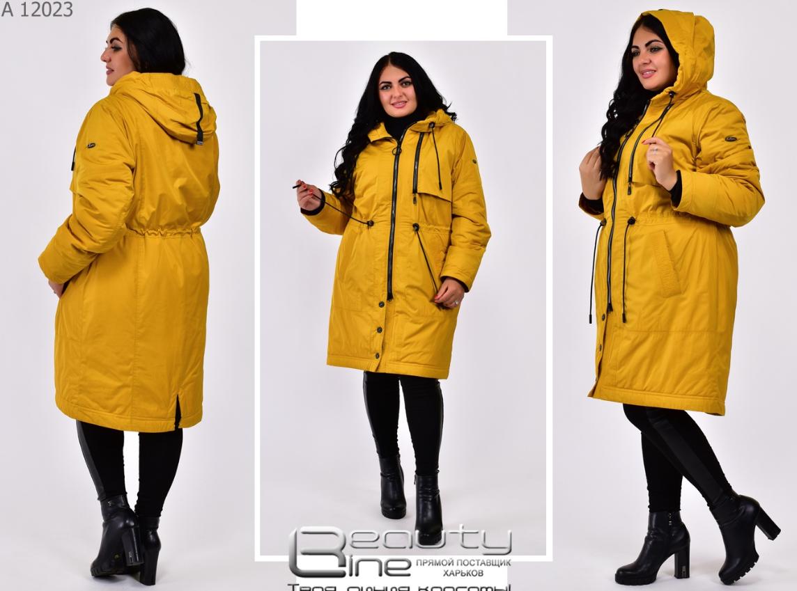 Удлиненная демисезонная женская курточка цвет горчица батал Размеры: 48.50.52.54.56.58.60