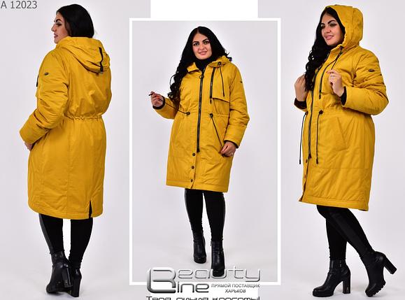 Удлиненная демисезонная женская курточка цвет горчица батал Размеры: 48.50.52.54.56.58.60, фото 2